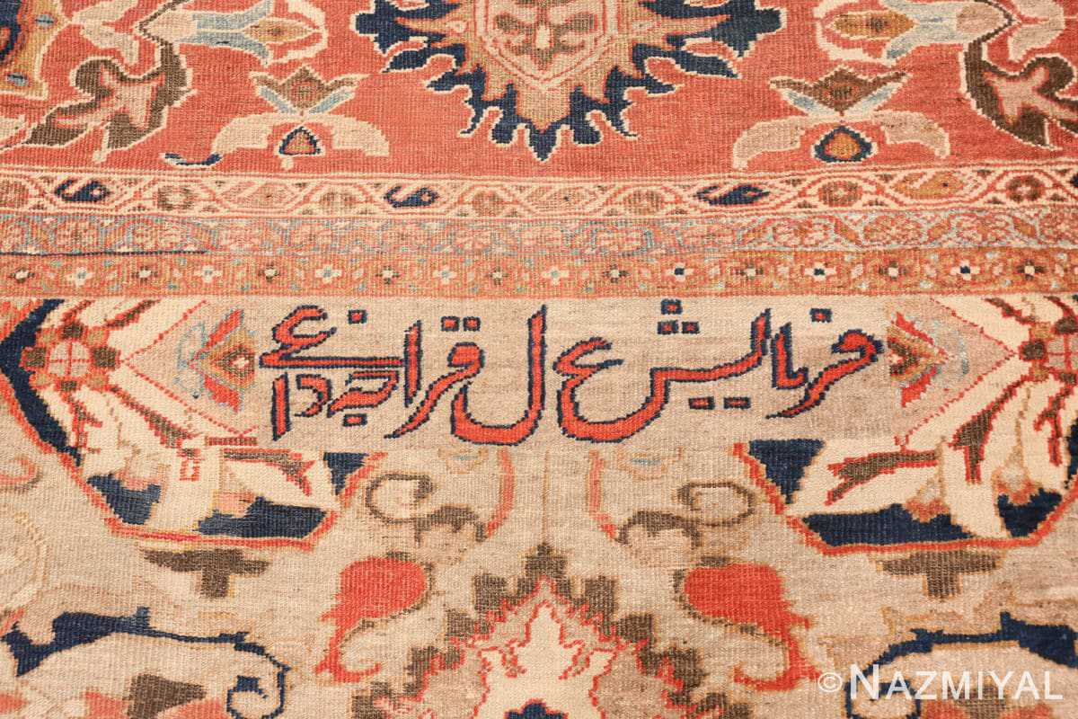 Signature Antique Persian Sultanabad by Ziegler rug 48150 by Nazmiyal