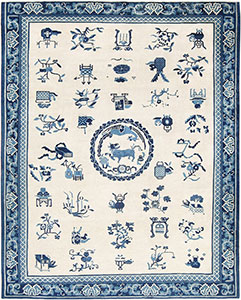 Antique Chinese Rug 46737