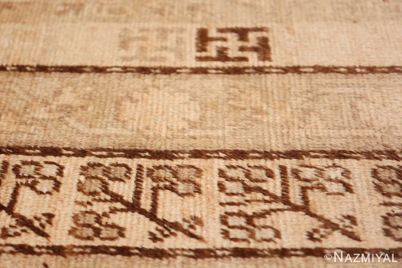 Antique East Turkestan Khotan Rug 50142 Closeup Texture Nazmiyal
