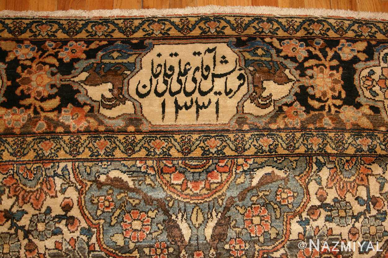 antique persian bakhtiari rug 50103 signature Nazmiyal