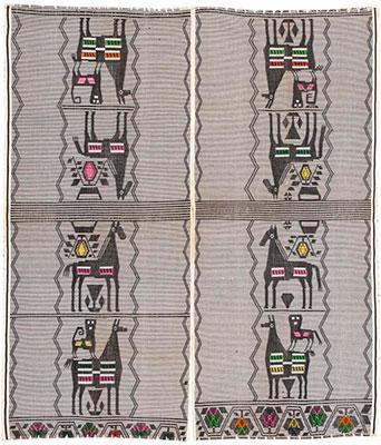 Vintage Peruvian Textile 46456 Nazmiyal