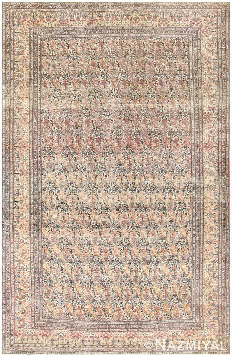 Antique Persian Tehran Carpet 50098 Nazmiyal