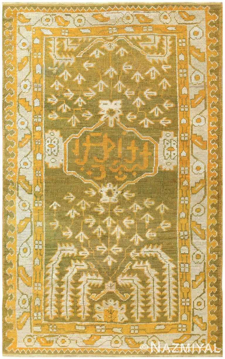 Antique Turkish Oushak Carpet 50038 Nazmiyal