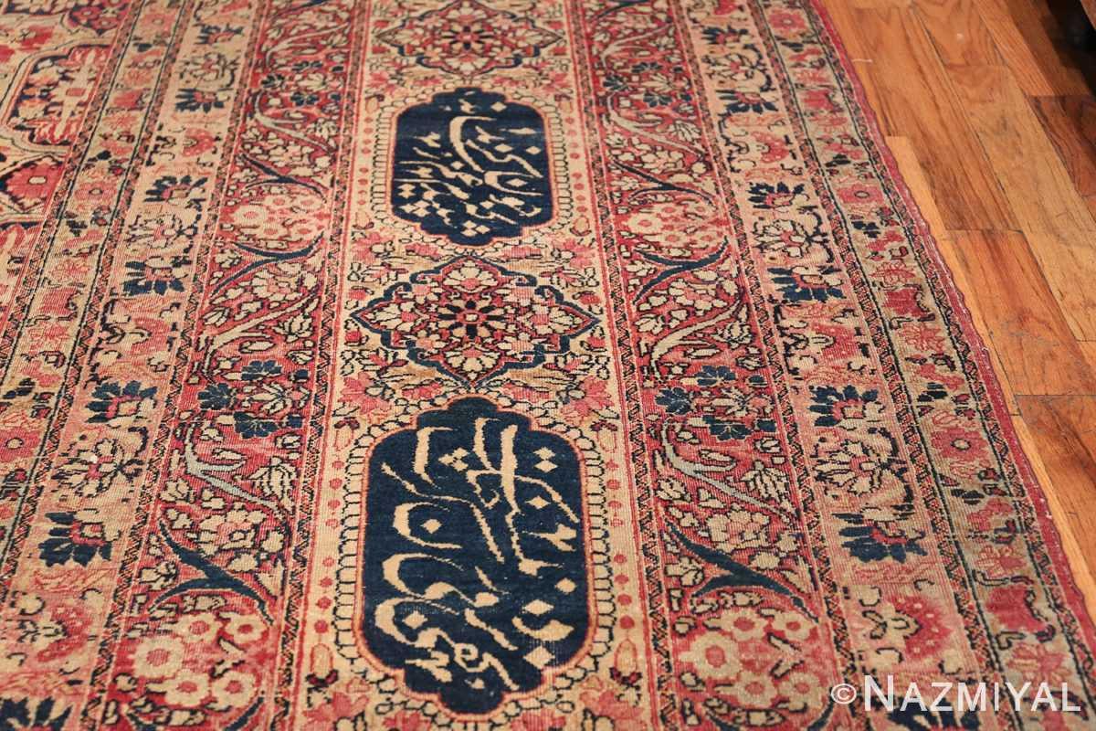 Oversized Oriental Palace Size Antique Persian Kerman Carpet 50112 Border Design Nazmiyal