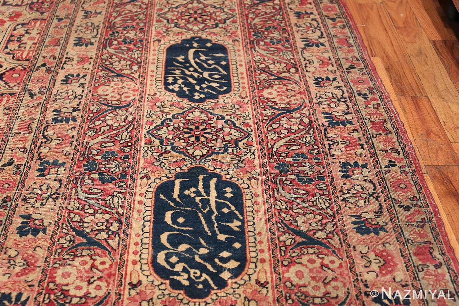 Large Palace Size Antique Persian
