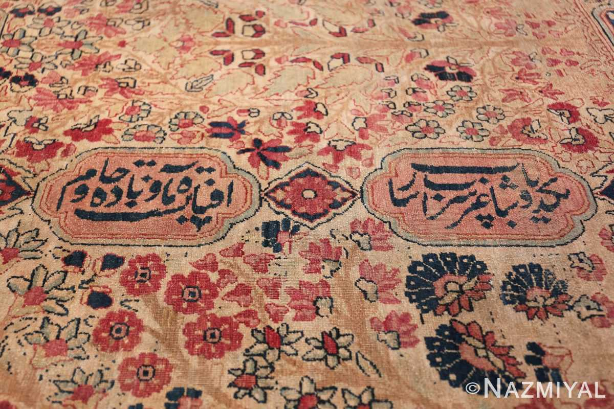 Oversized Oriental Palace Size Antique Persian Kerman Carpet 50112 Poem Verse One Nazmiyal