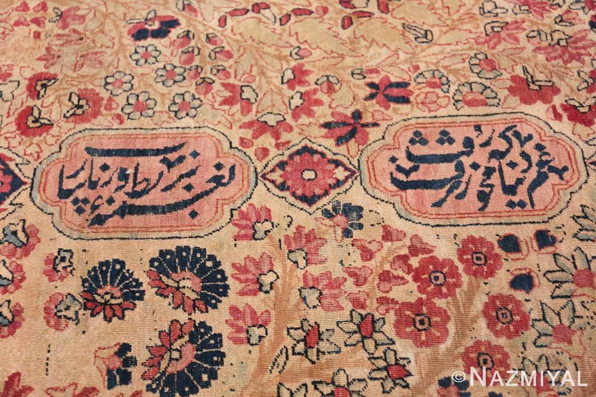 Oversized Oriental Palace Size Antique Persian Kerman Carpet 50112 Poem Verse Two Nazmiyal