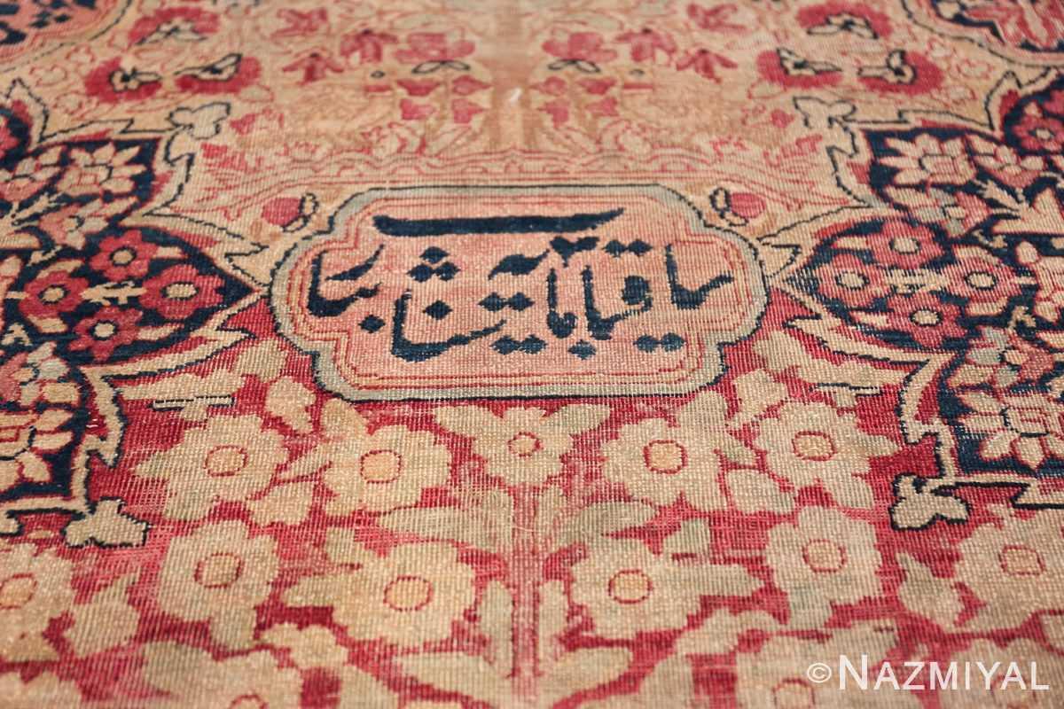 Oversized Oriental Palace Size Antique Persian Kerman Carpet 50112 Prayer Writing Nazmiyal