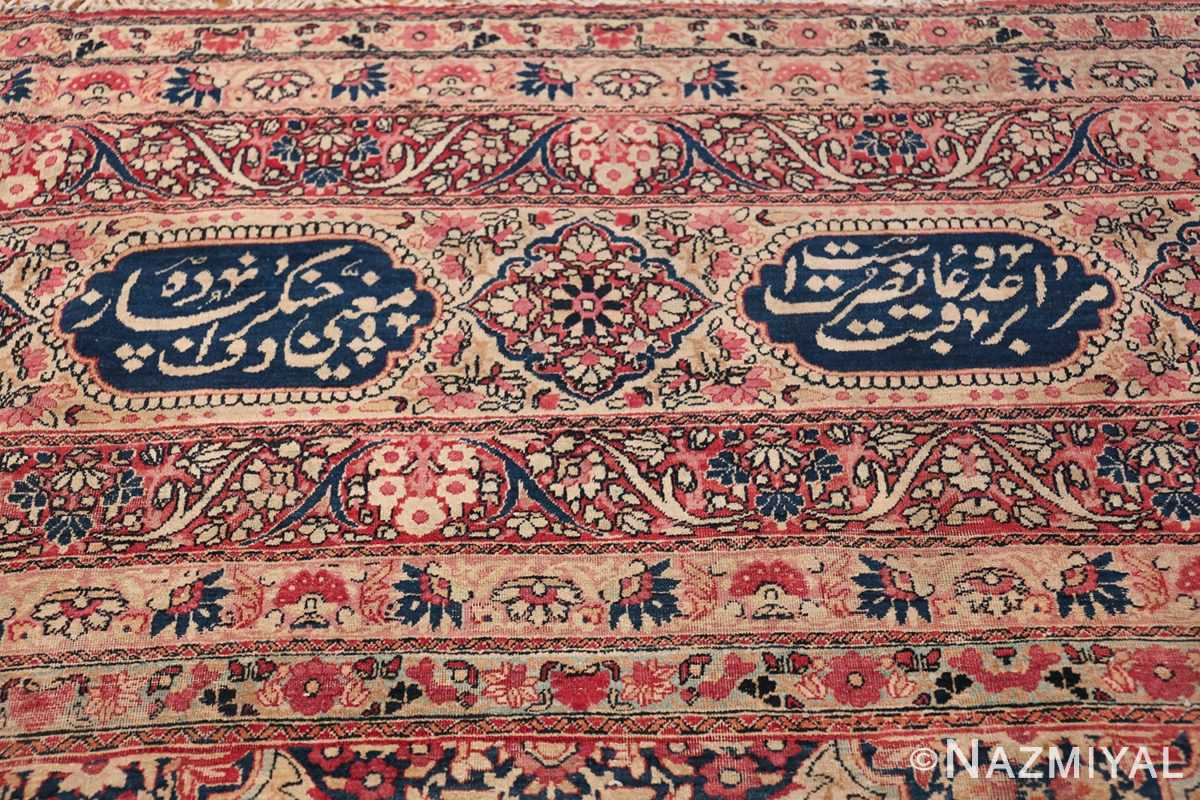 Oversized Oriental Palace Size Antique Persian Kerman Carpet 50112 Upper Border Nazmiyal