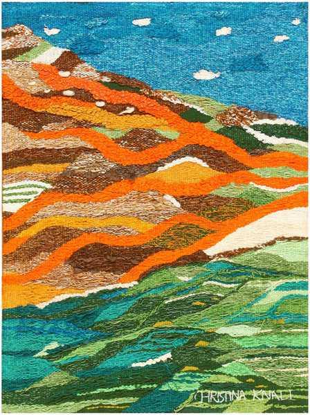 Nazmiyal Scandinavian Tapestry by Christina Knall 48190