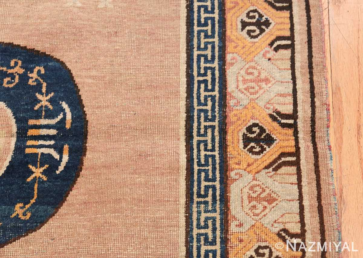 Antique Khotan Rug From East Turkestan 50305 Border Design Nazmiyal