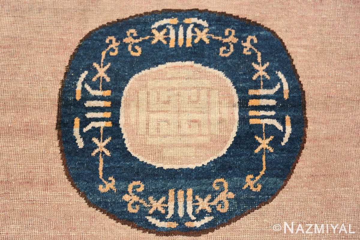 Antique Khotan Rug From East Turkestan 50305 Central Medallion Nazmiyal