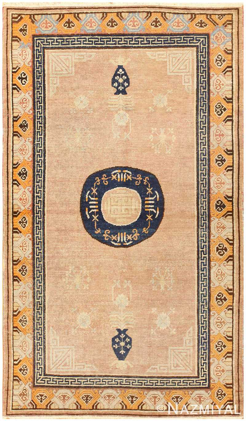 Antique Khotan Rug from East Turkestan 50305