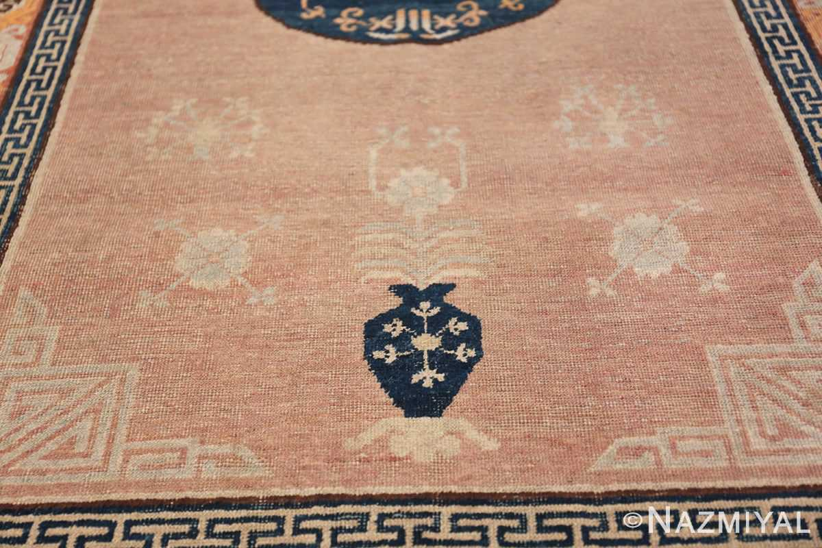 Antique Khotan Rug From East Turkestan 50305 Navy Vase Nazmiyal