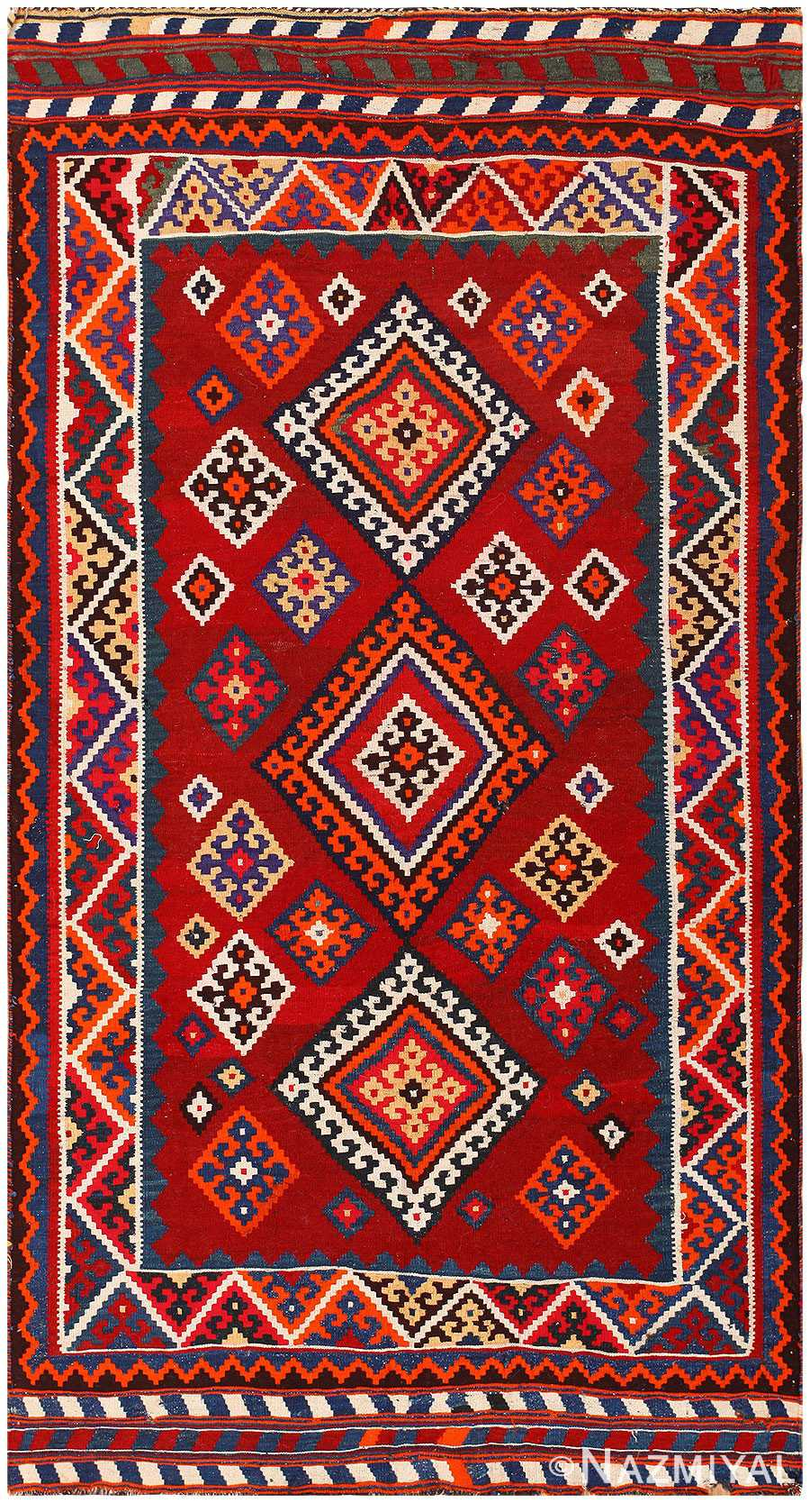 Antique Persian Ghashgai Rug 50269
