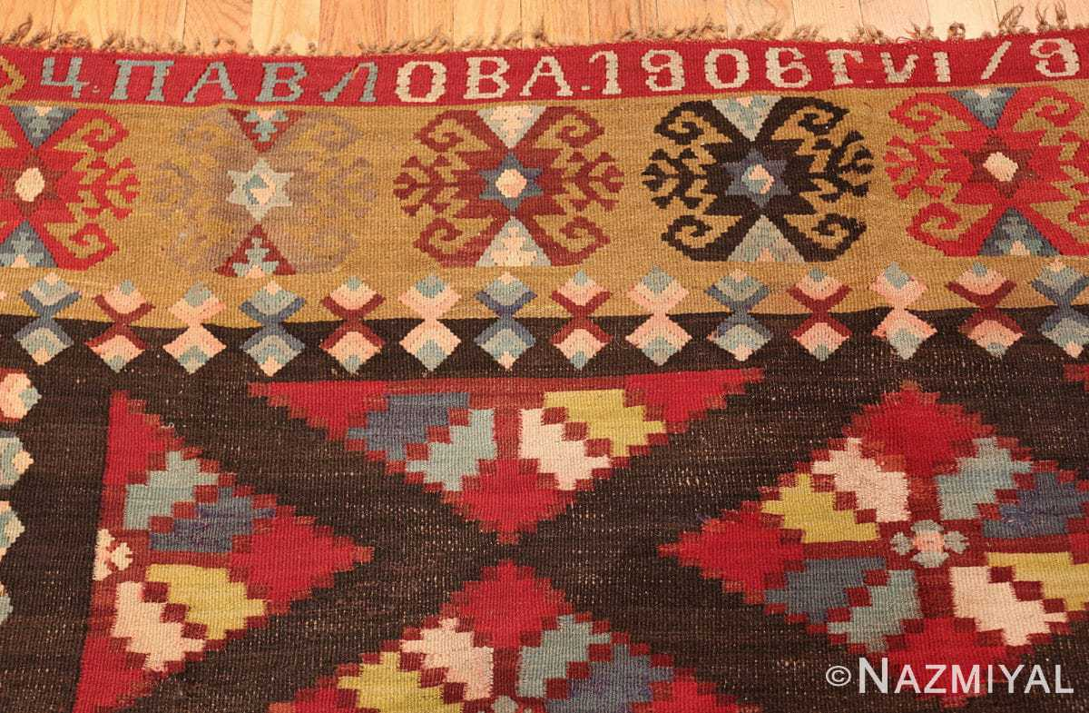 antique room sized besserabian carpet 50187 pile Nazmiyal