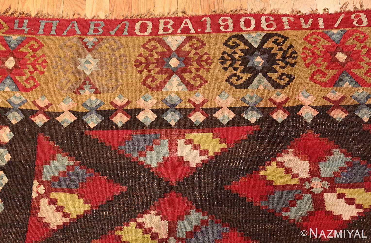 antique room sized besserabian carpet 50187 pile Nazmiyal