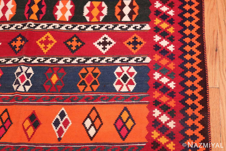 Vintage Persian Ghashgai Rug 50320 Border Design Nazmiyal