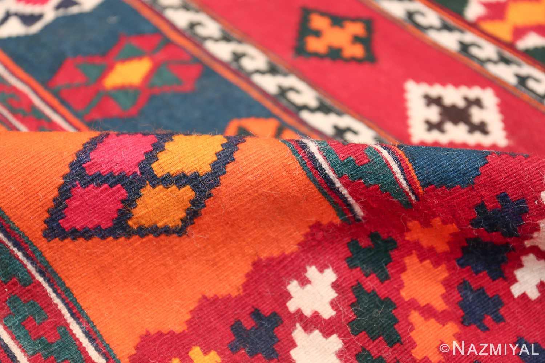 Vintage Persian Ghashgai Rug 50320 Orange Pile Nazmiyal