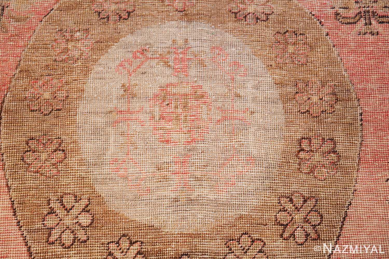 Gallery Size Antique Khotan Rug 50328 Central Writing Nazmiyal