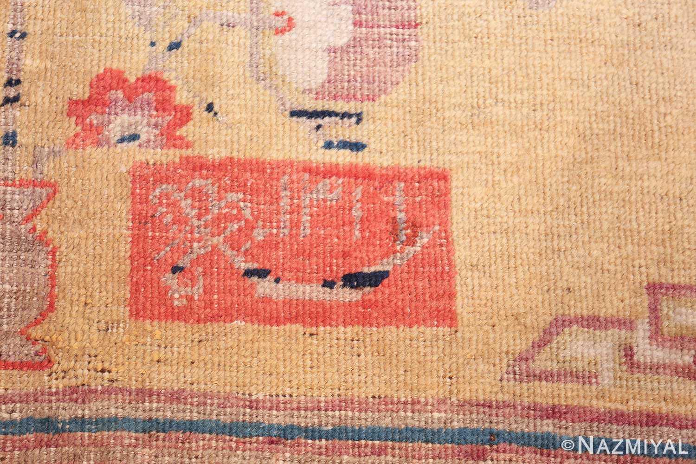 oversize antique samarkand khotan rug 50200 date Nazmiyal