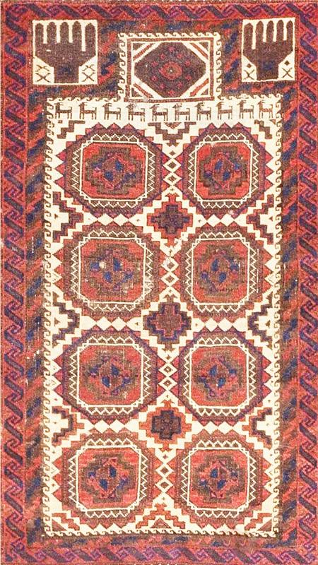 Antique Islamic Prayer Rug with hands nazmiyal