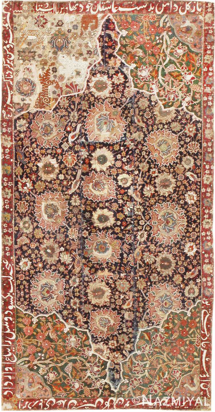 Antique 16th Century Persian Safavid Salting Rug 48639