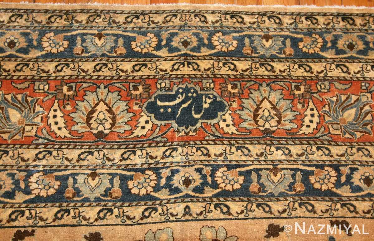 large antique persian khorassan carpet 48386 signature Nazmiyal