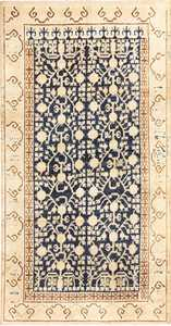 Small Pomegranate Design Antique Khotan Rug 48771 Nazmiyal