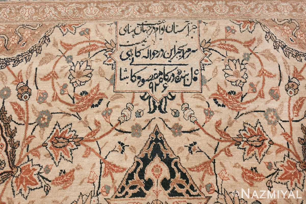 Large Persian Ardabil Design Tabriz Antique Rug 50615 Signature Poem Date Nazmiyal