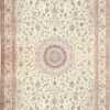 Palace Size Fine Silk And Wool Persian Nain Carpet 50689 Nazmiyal