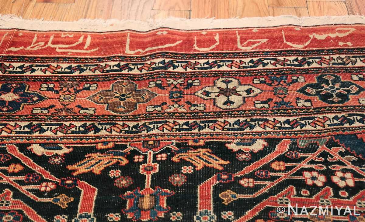 Antique Tribal Persian Bakhtiari Shabby Chic Rug 48937 Name Signature Nazmiyal