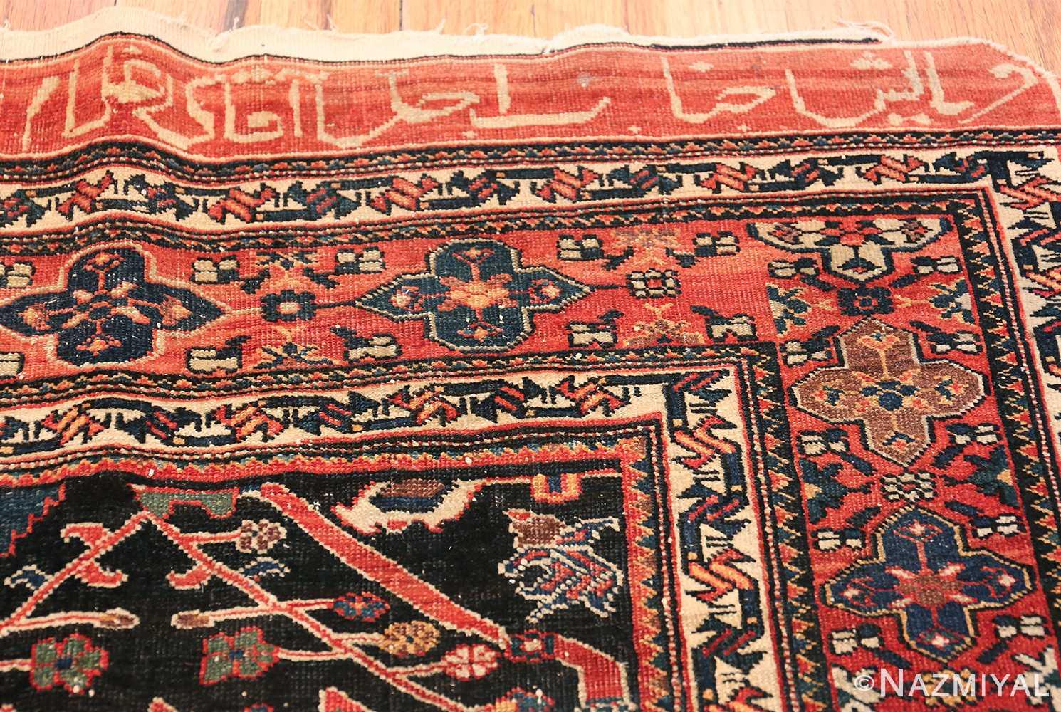 Antique Tribal Persian Bakhtiari Shabby Chic Rug 48937 Order Writing Nazmiyal
