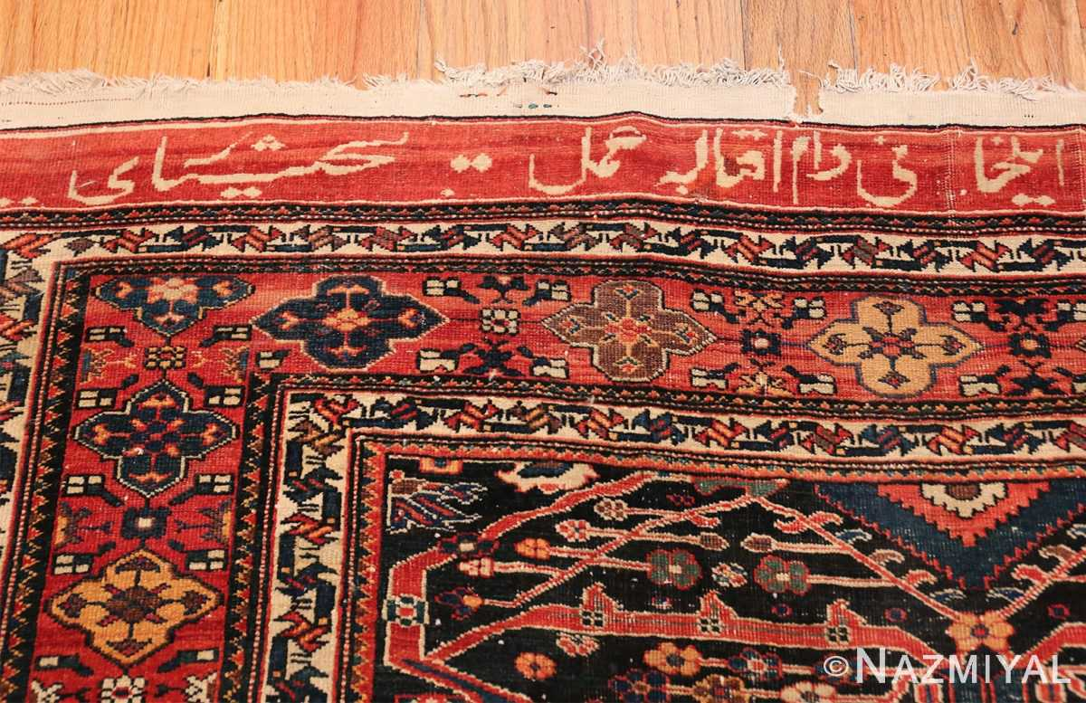 Antique Tribal Persian Bakhtiari Shabby Chic Rug 48937 Weaver Name Nazmiyal
