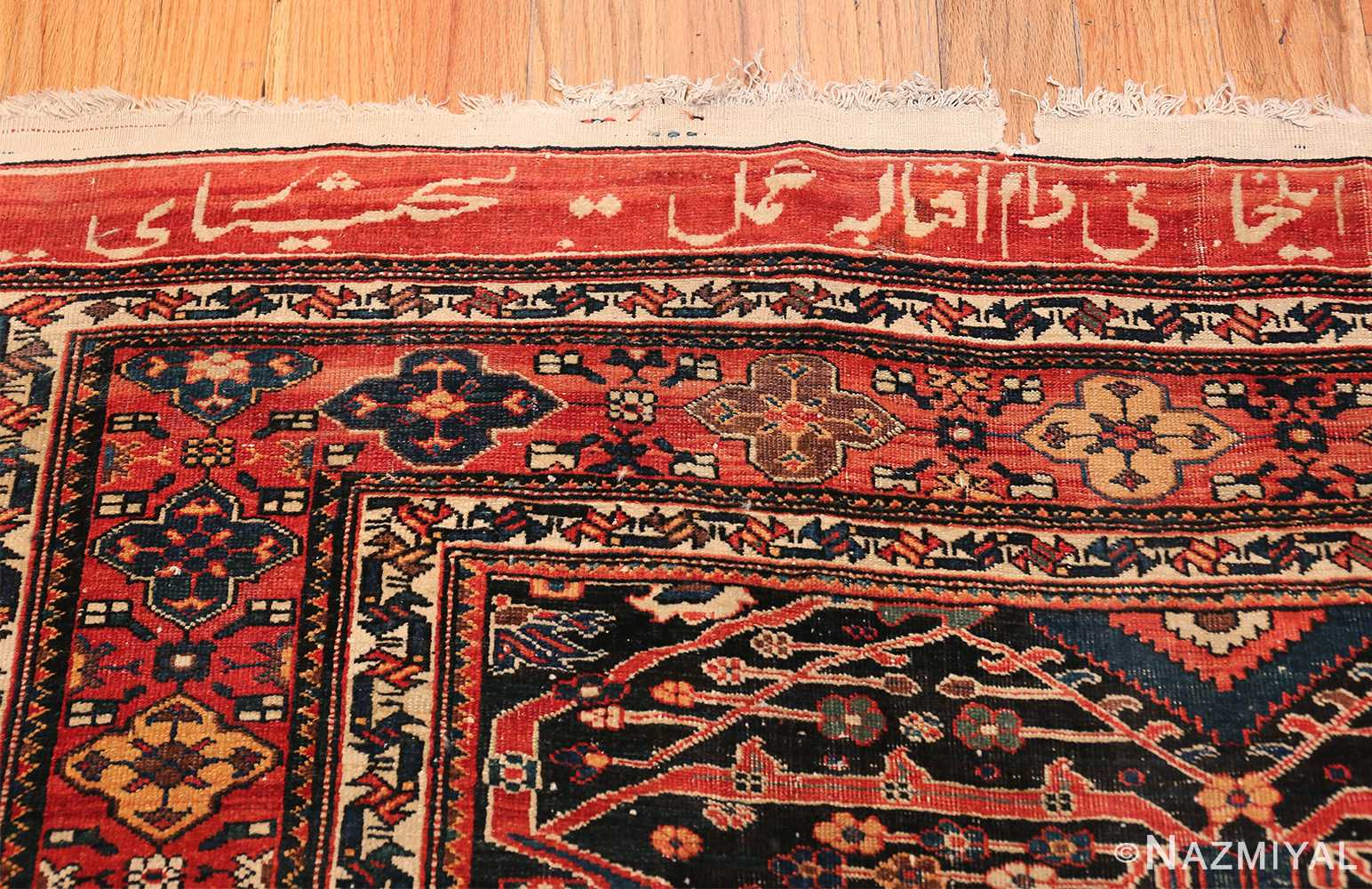 Antique Tribal Persian Bakhtiari Shabby Chic Rug 48937 Weaver Name Nazmiyal