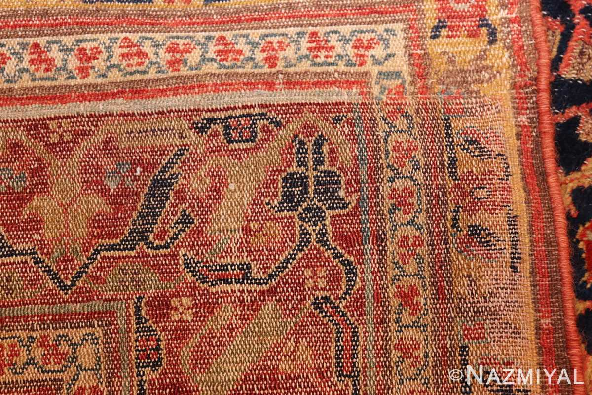 large 18th century rare antique kurdish shrub design rug 47430 weave Nazmiyal