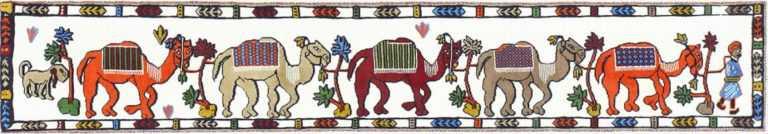 Vintage Persian Camel Tent Band Rug 48987 Nazmiyal