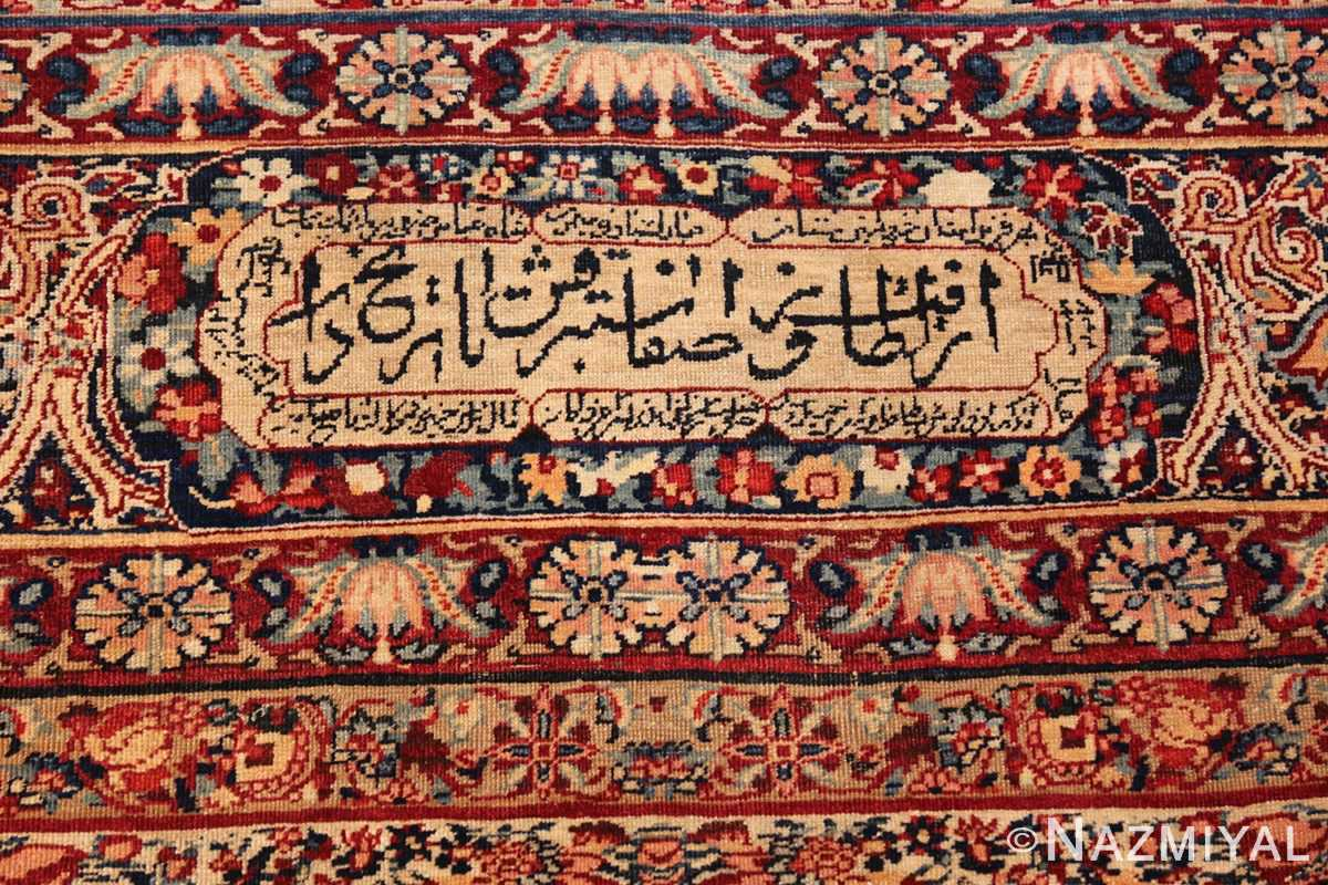 fine large silk and wool persian kerman lavar antique rug 48957 signature Nazmiyal