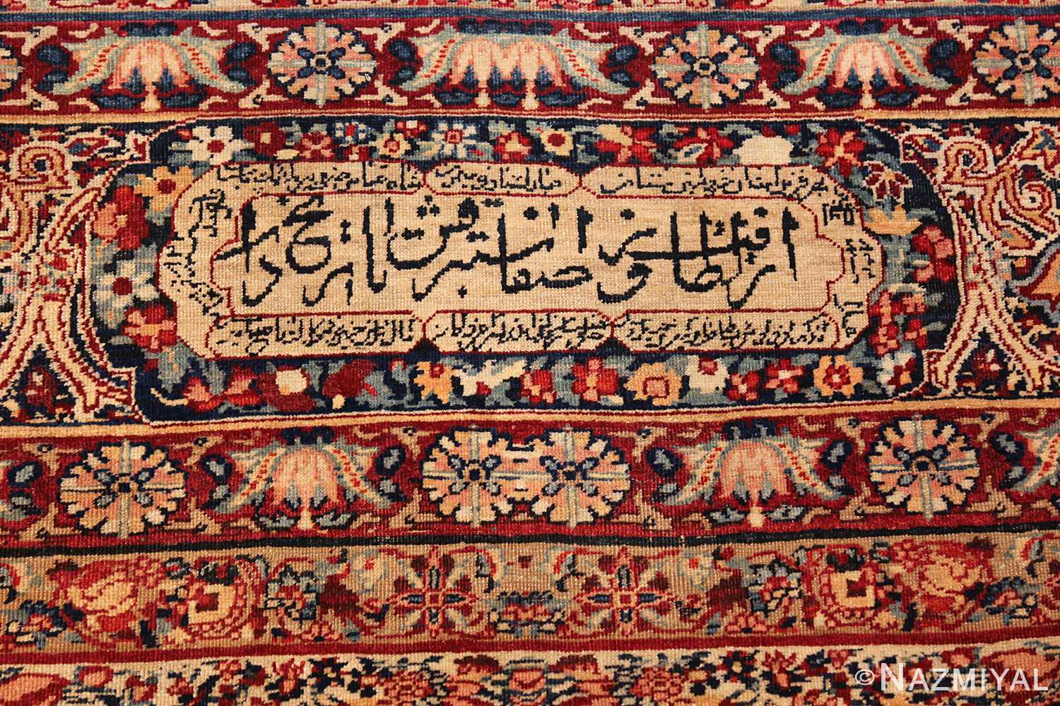 fine large silk and wool persian kerman lavar antique rug 48957 signature Nazmiyal