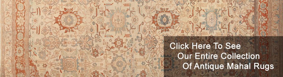 Antique Persian Mahal Rugs and Carpets by Nazmiyal