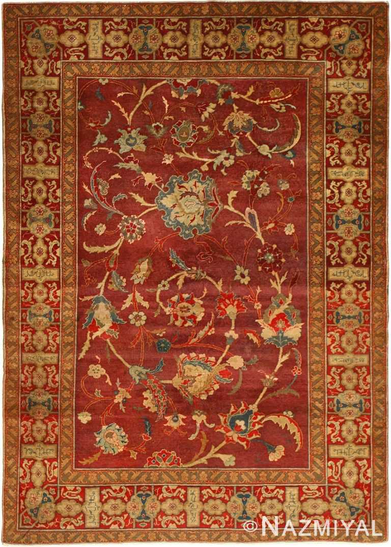 Antique Indian Agra Rug 50694
