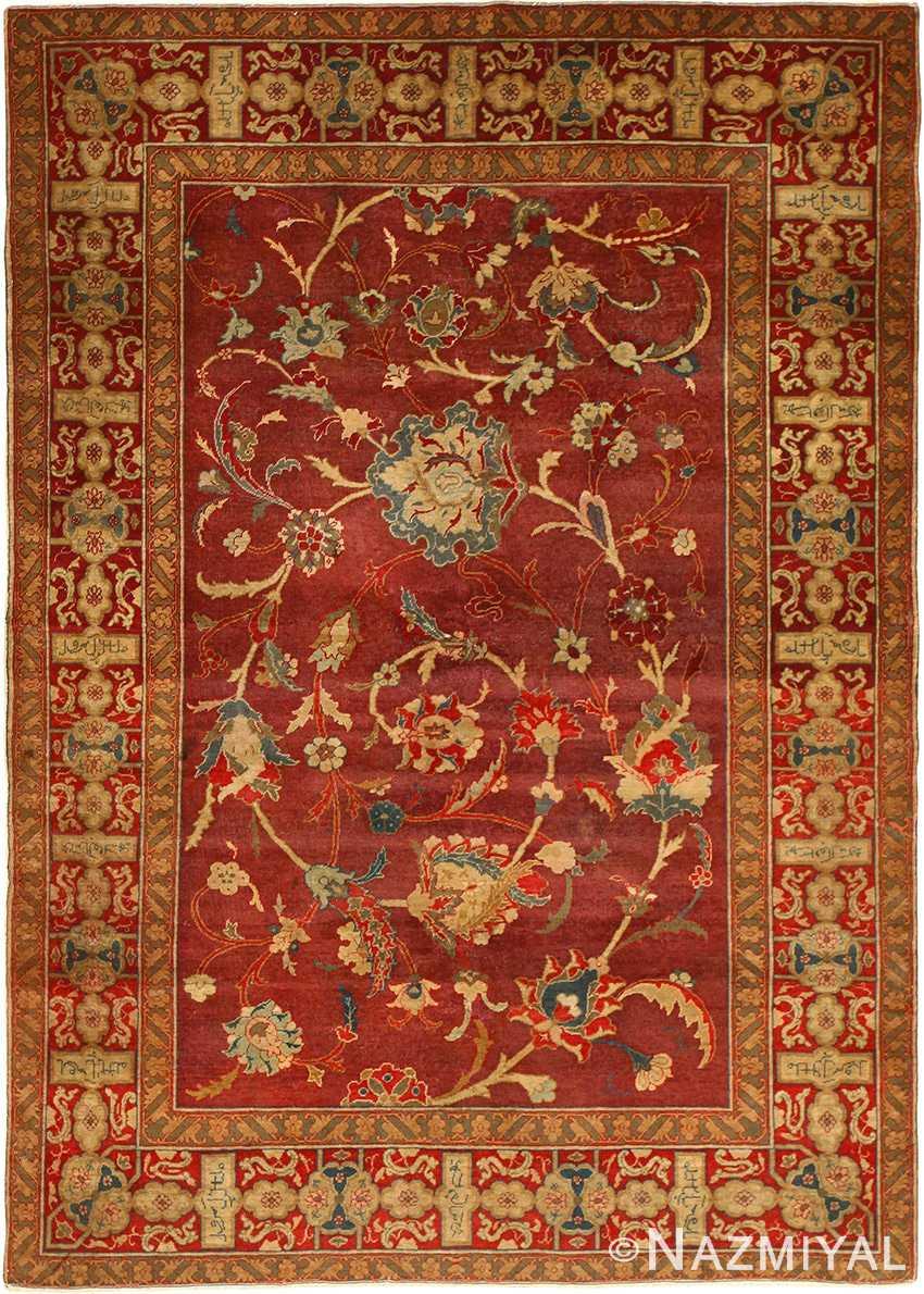 Antique Indian Agra Rug 50694