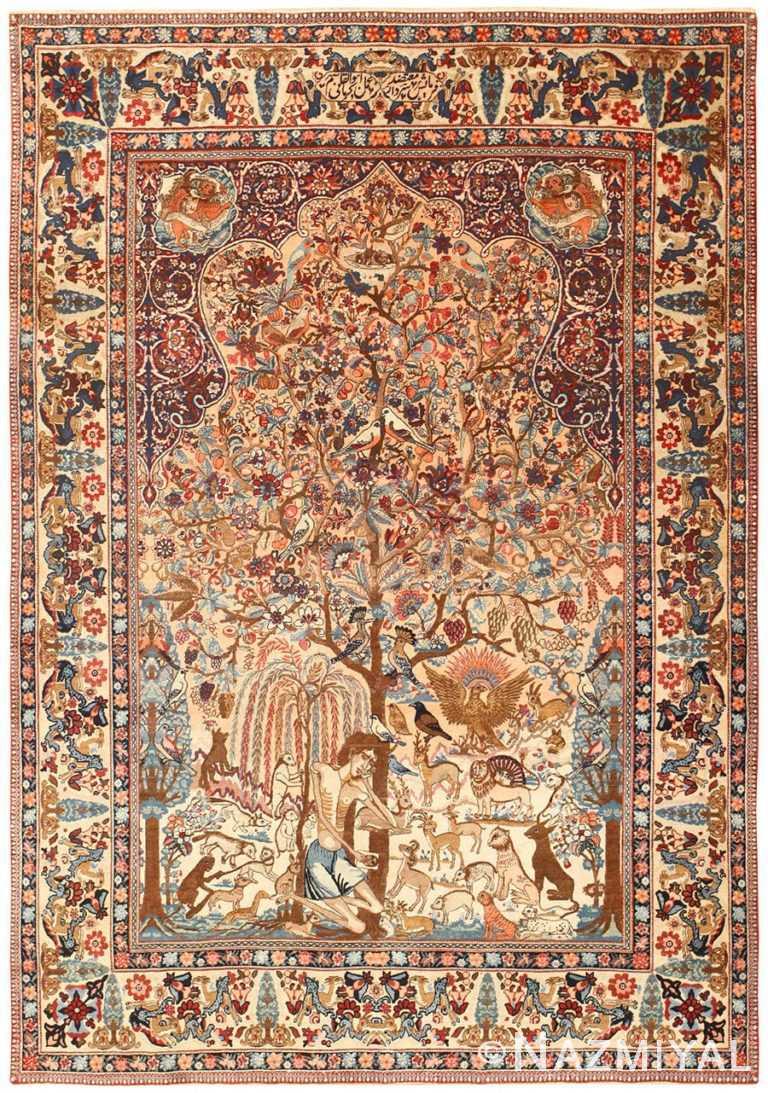 Beautiful Antique Persian Kerman Rug by Master Aboul Ghasem Kermani 49006 Nazmiyal
