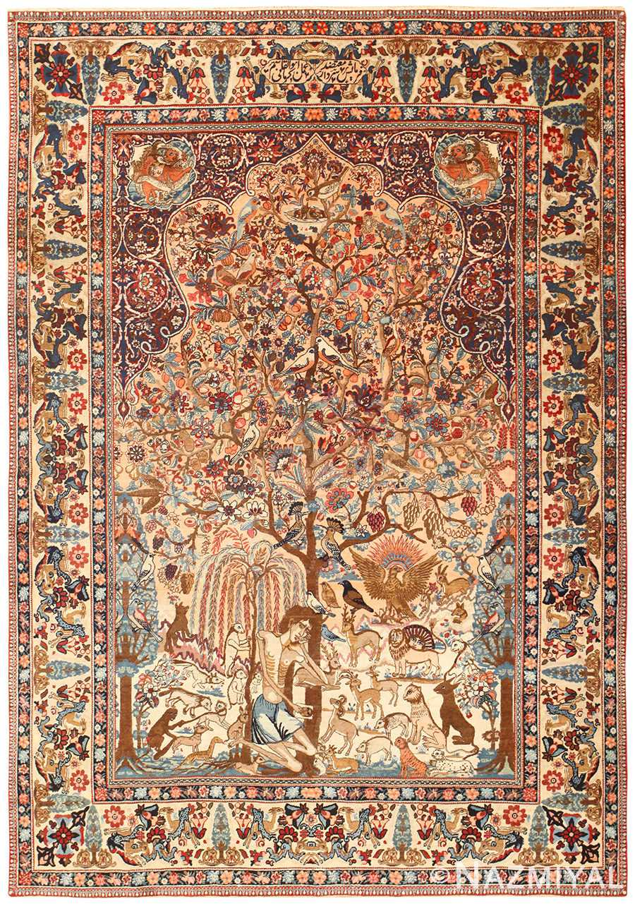 Beautiful Antique Persian Kerman Rug by Master Aboul Ghasem Kermani 49006 Nazmiyal