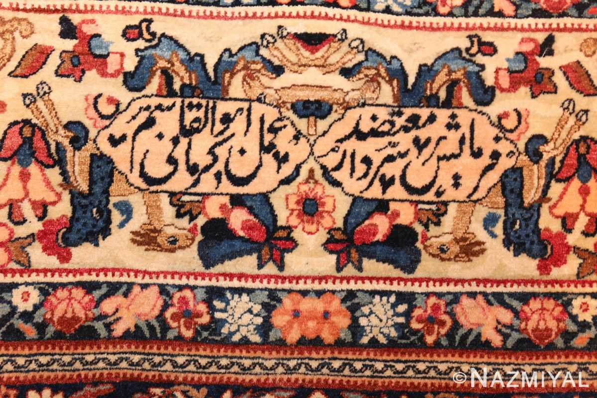beautiful antique persian kerman rug by master aboul ghasem kermani 49006 signature Nazmiyal