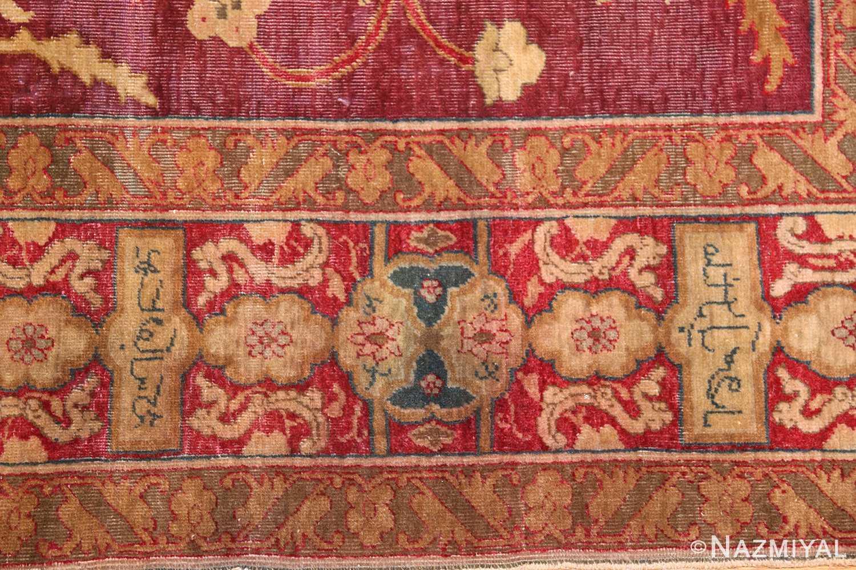 red background antique indian agra rug 50694 border Nazmiyal
