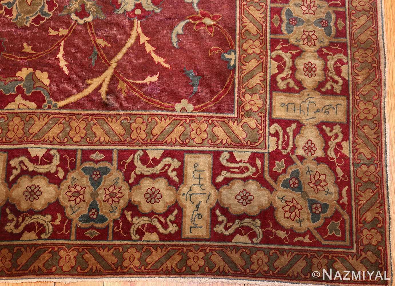 red background antique indian agra rug 50694 corner Nazmiyal