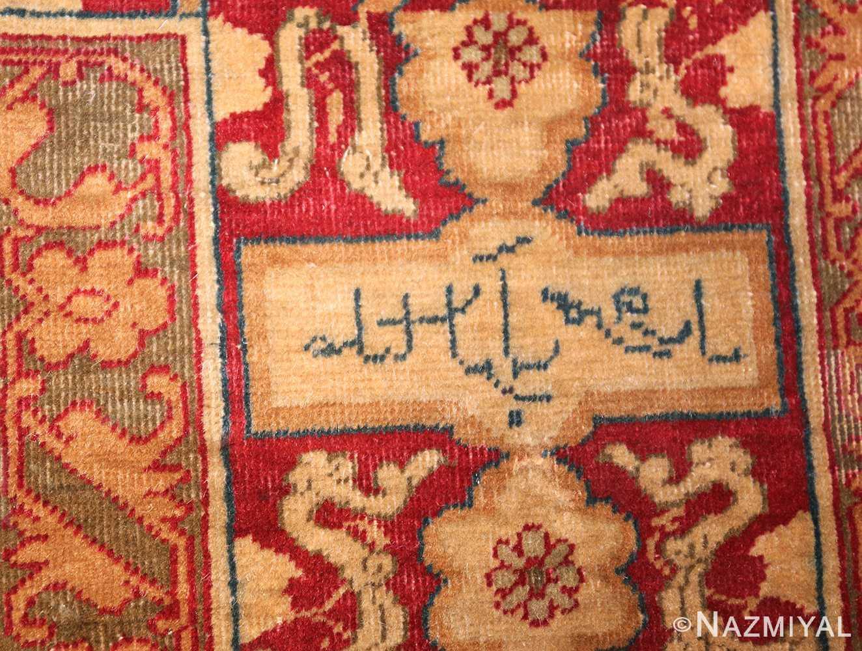 red background antique indian agra rug 50694 signature Nazmiyal