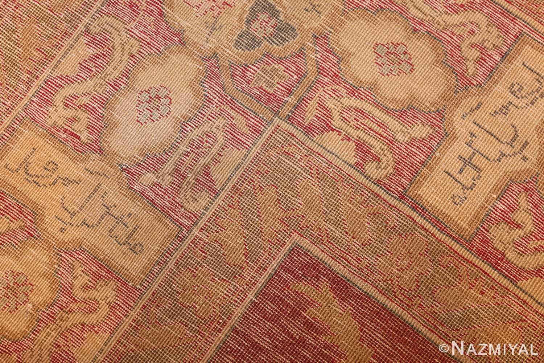 red background antique indian agra rug 50694 weave Nazmiyal
