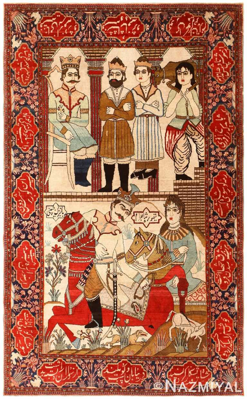 Antique Persian Kashan Rug 49062